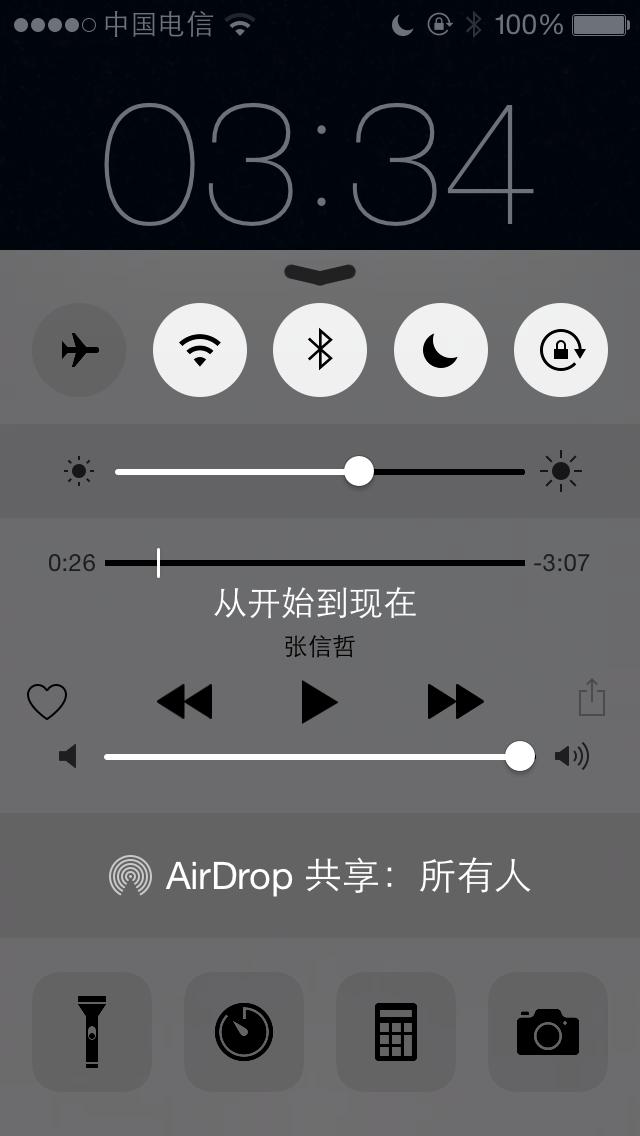 苹果手机自动锁屏设置30秒黑屏后不能接电话图片