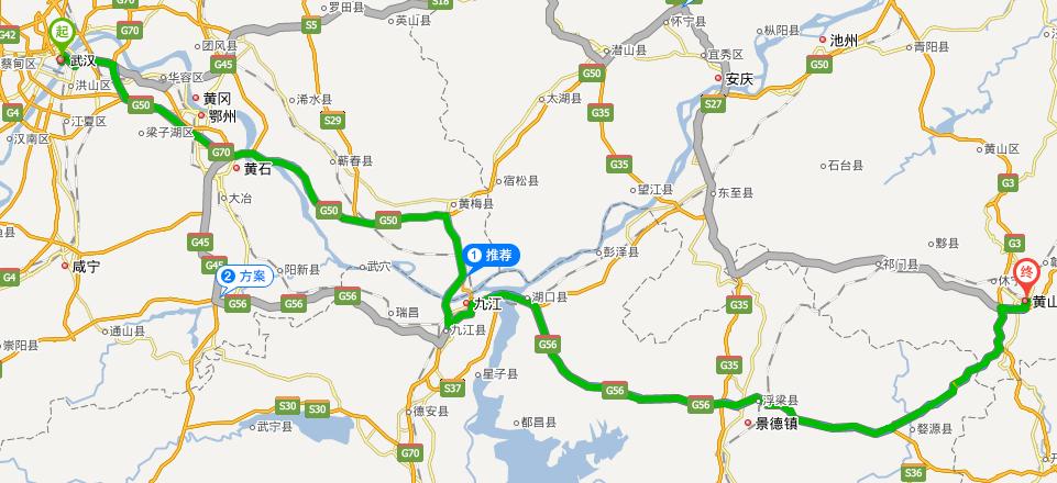 武汉到黄山的大巴