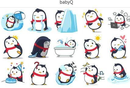 babyq表情都有哪些系列?