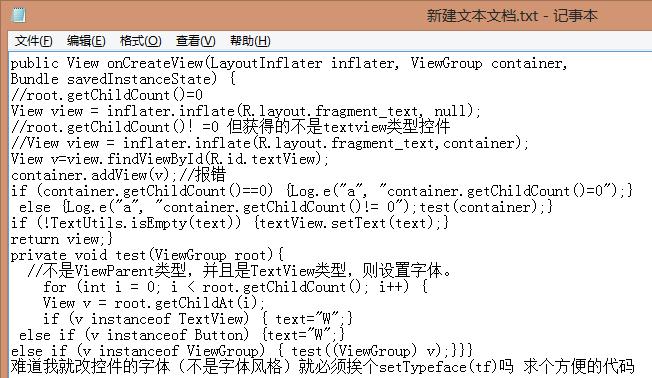 http://img3.doubanio.com/view/group_topic/l/public/p45066684.jpg_fragment中oncreateview的参数viewgroup获取的是什么