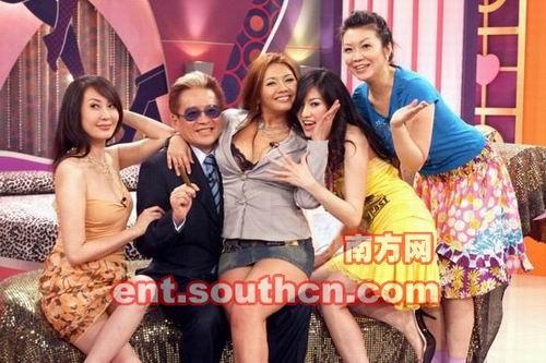 谁知道这个台湾综艺节目是什么名字
