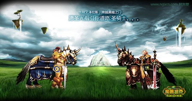 qq飞车圣骑士 圣骑士伪t1 dnf圣骑士刷图加点高清图片