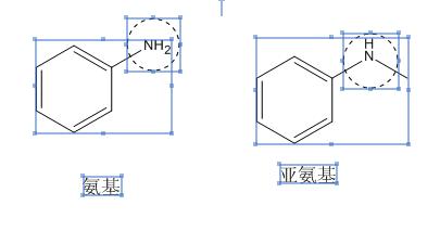 化学nh是什么气体