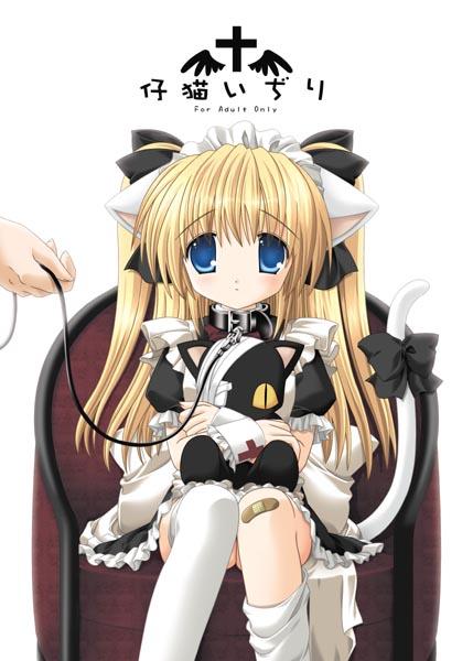 日本动漫中可爱的女生图片