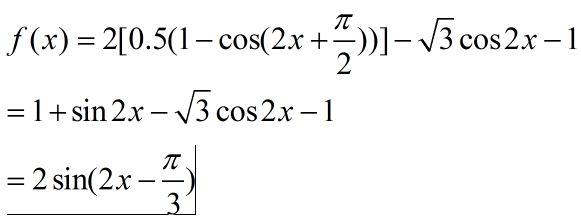 单调性法求值域