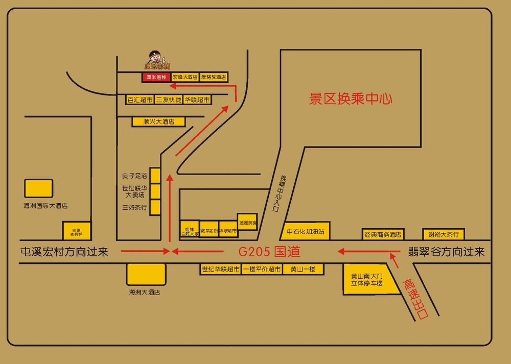 黄山风景区汽车站地址