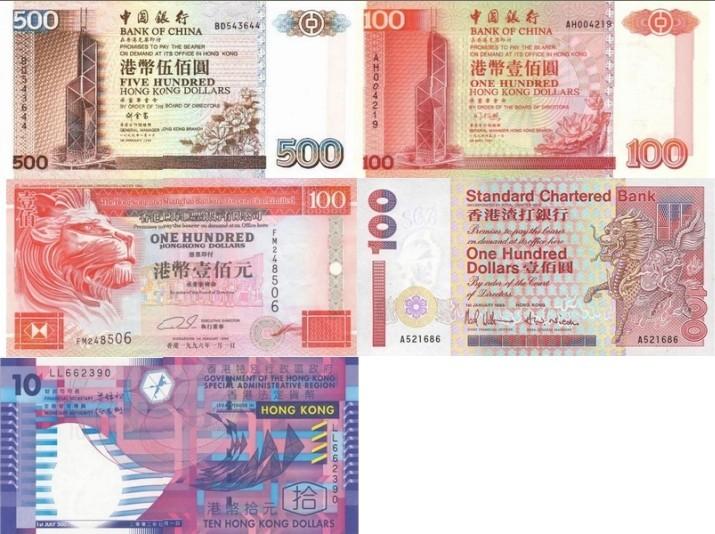 除了2002年香港政府10元纸币是新版港币外,其他的都是旧版港币(虽然