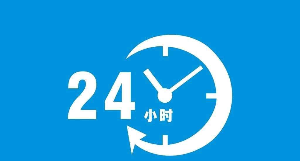 如何评价微信24小时人工客服的服务态度?