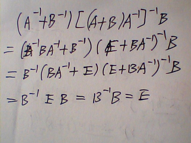 矩阵乘积的逆