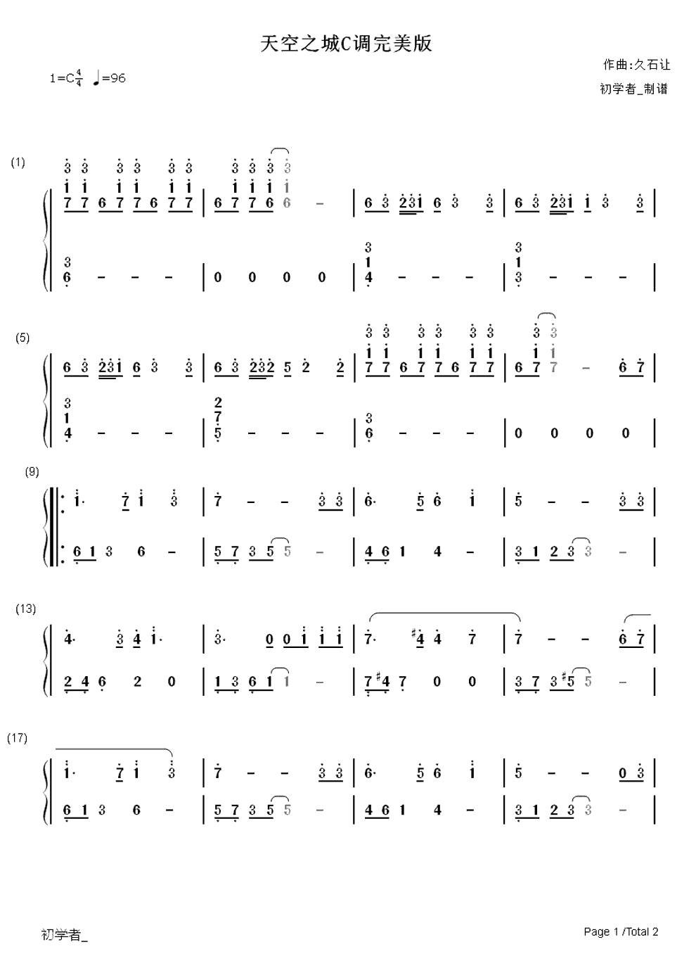 天空之城电子琴简谱图片