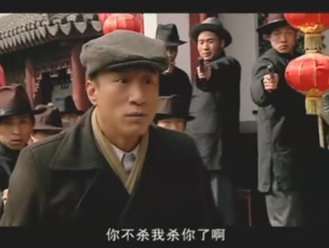 电视剧《好先生》里的主角孙红雷在《角色1937》里面扮演的古装?吴君如电视剧刀锋图片