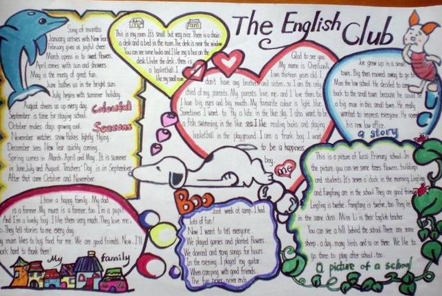 我喜欢英语手抄报内容我喜欢英语手抄报版面设计