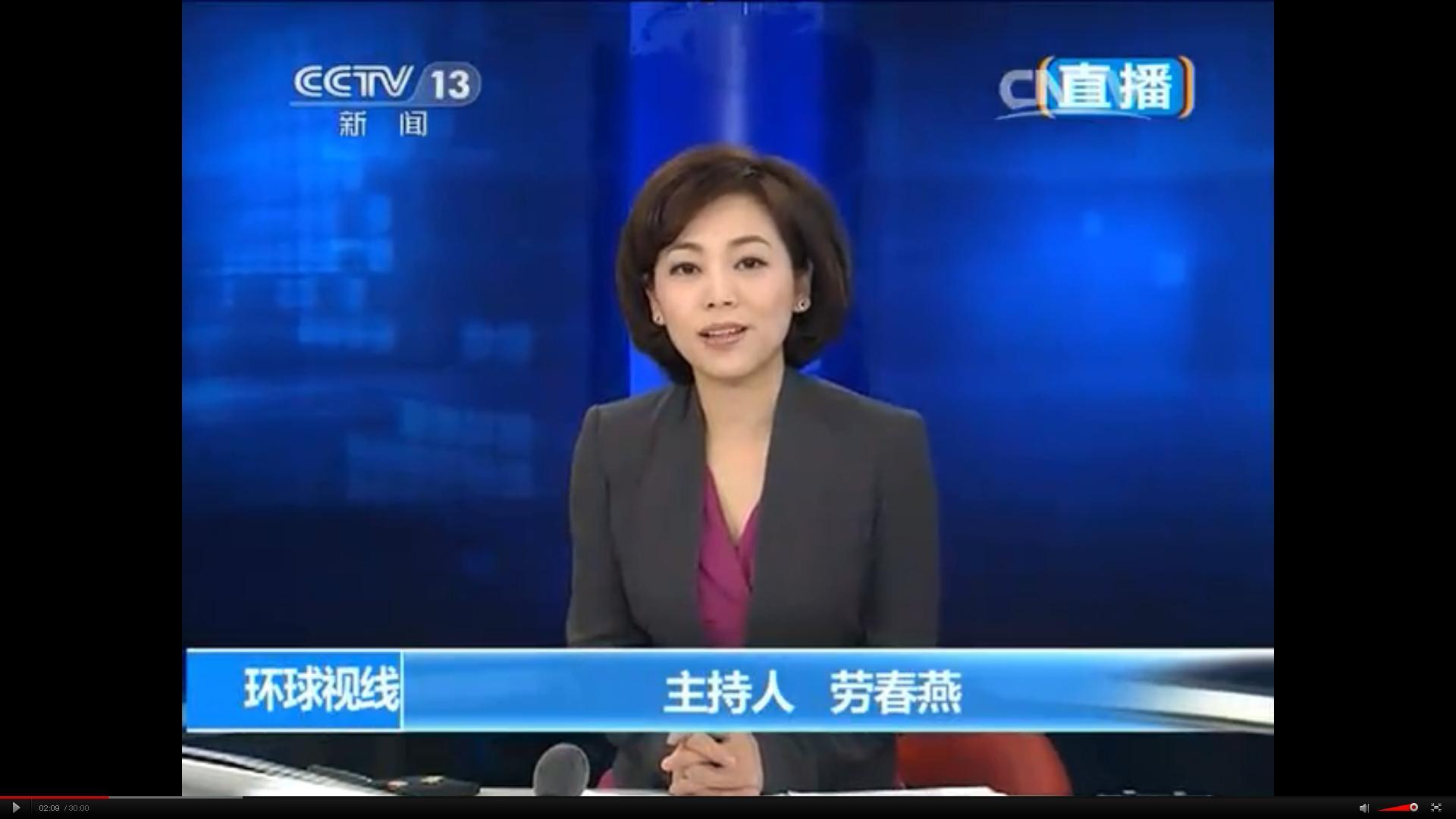 谁知道cctv2 早上的第一时间节目新换的女主持人叫什么名字啊?
