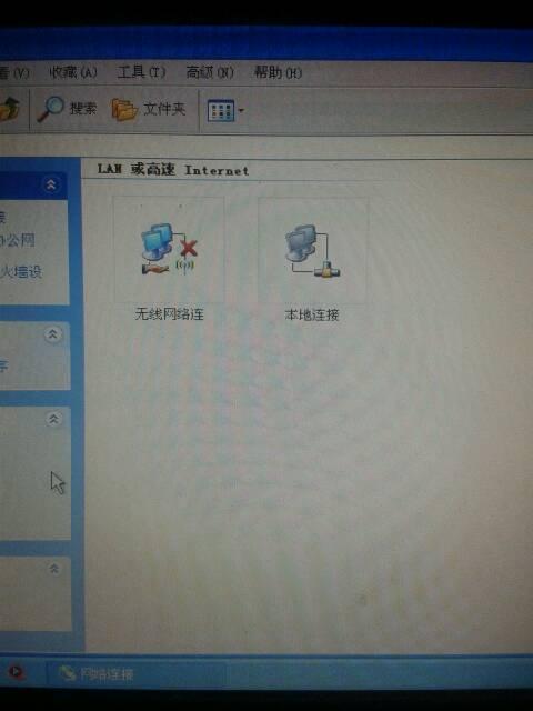 位作系统笔记本电脑怎么wifi图标没有-windows10wifi打不开