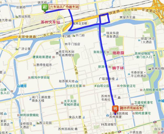 苏州高铁站离市区多远