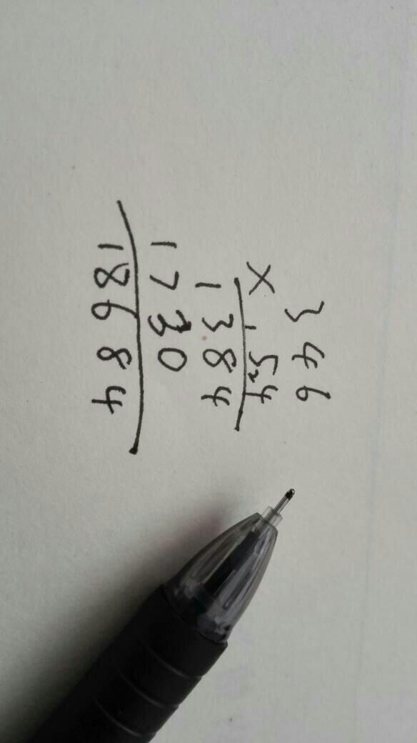 32×346竖式