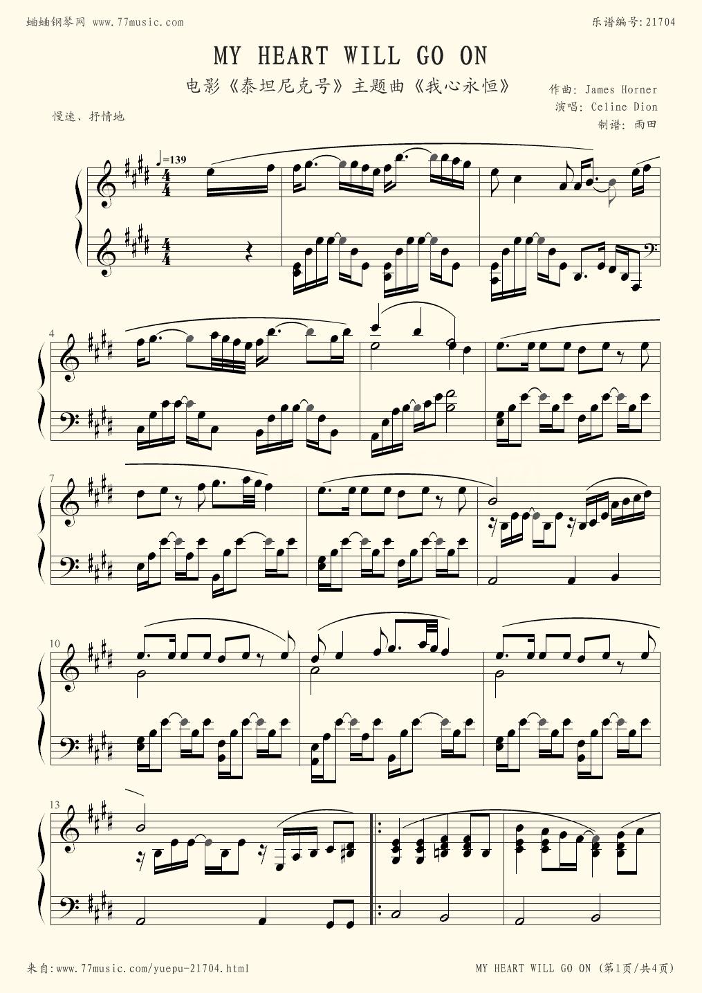 我心依旧原版钢琴谱