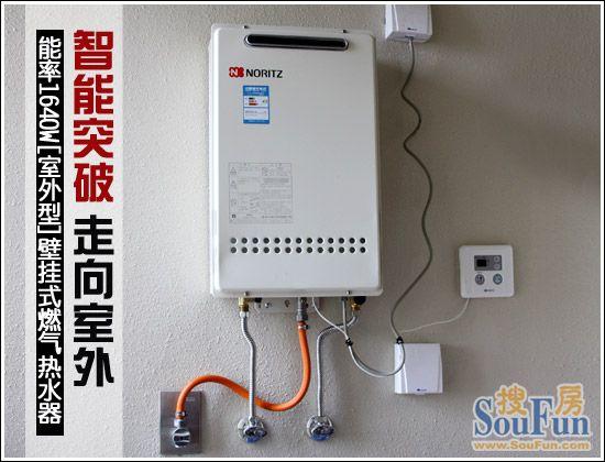 能率,这个牌子的燃气热水器有人用过吗图片