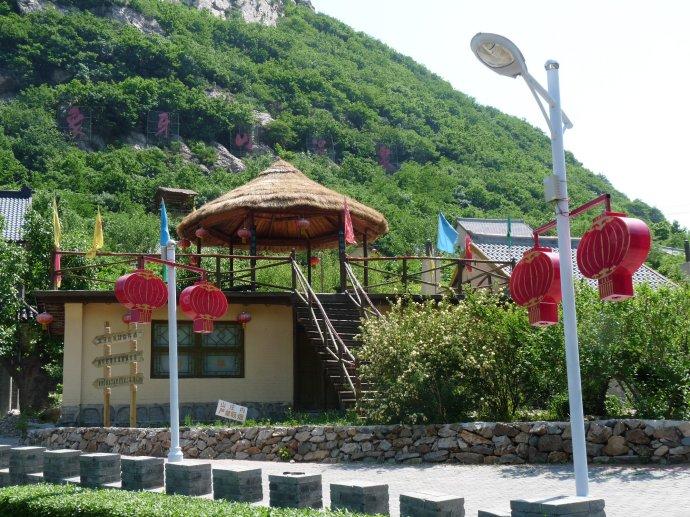 象牙山温泉度假村