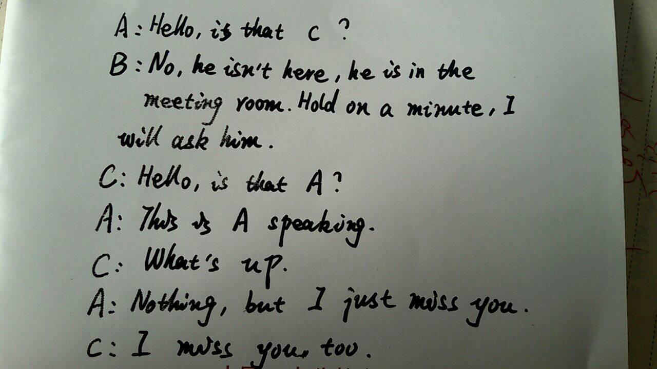 证明人用英语怎么说?