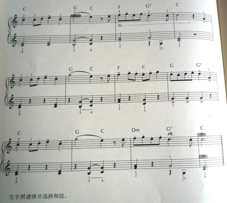 (电子琴)这个谱怎么弹啊?这些和弦连接是什么意思啊图片
