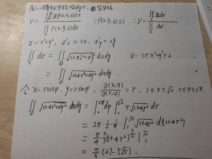 肉体��-�X{�X{�[�z�_有三个质数x,y,z,若x y=z,则三个质数中最小的数是