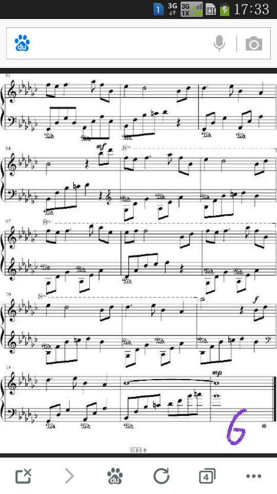 求【风居住的街道】 钢琴简谱图片