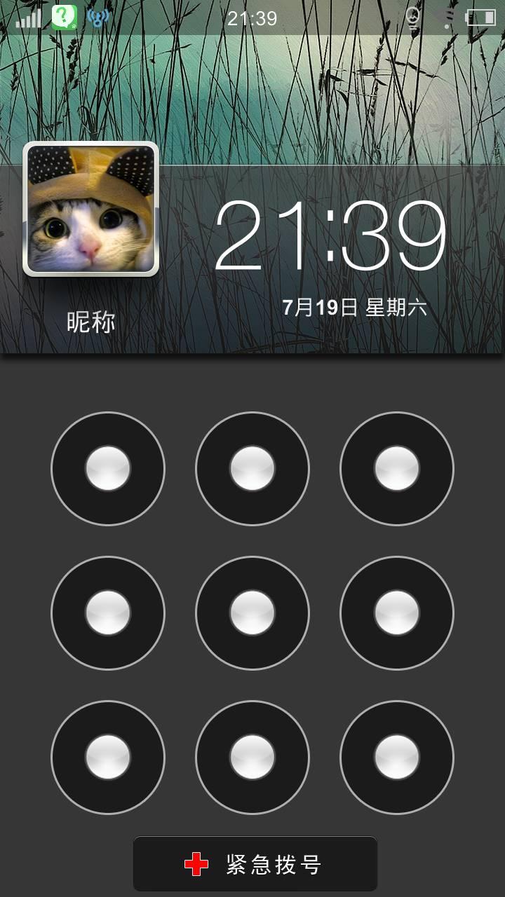吾用的vivo手机,设了密码可是锁屏界面的照相和音乐什么的还能被用,有图片