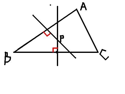 三角形垂线的距离公式