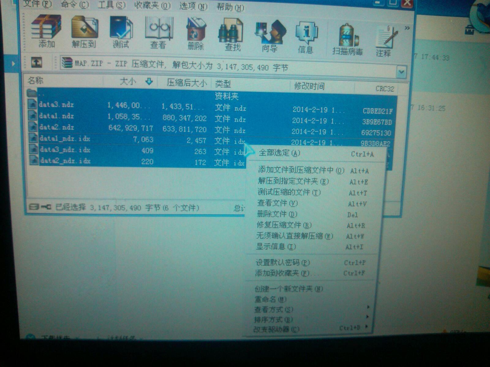 佰利开户网址_要在迅雷上下载这个网址,怎么下载?