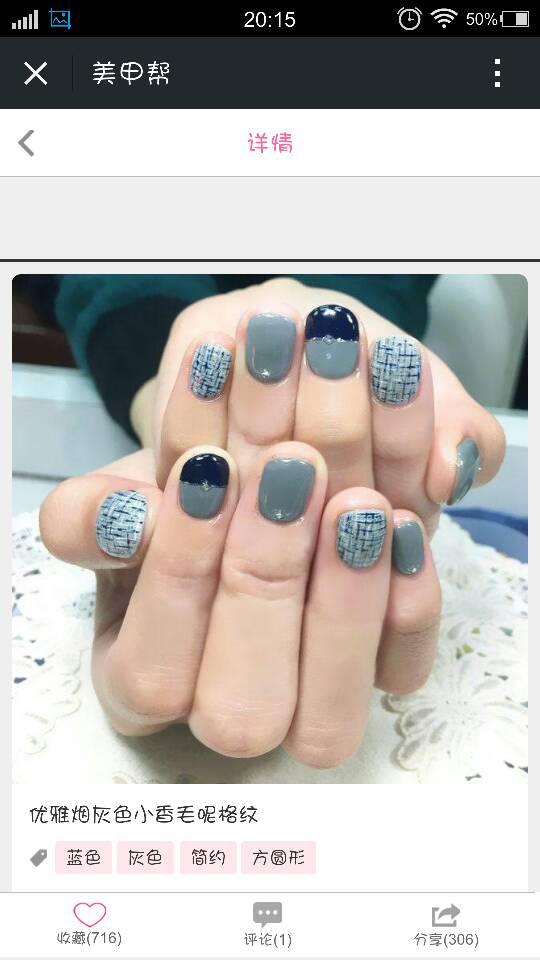烟灰色毛呢格纹美甲 图片上的指甲怎么画 求教程图片