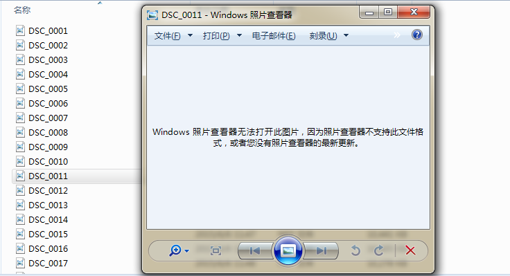 尼康d90照片无法在电脑上打开(显示nef格式)图片
