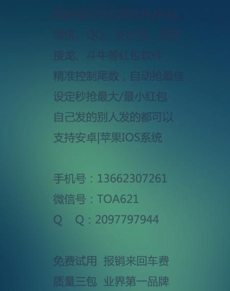 10/5包红包接龙奖励图