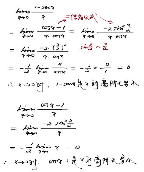 secx=0,x等于