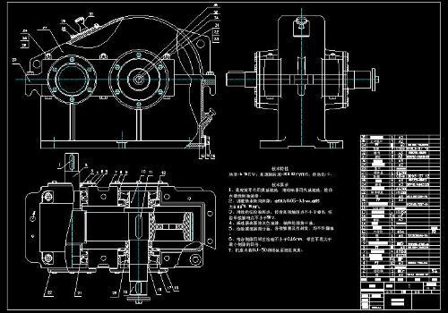 斜齿圆柱齿轮 减速器 cad 装配 图-一级减速器装配图