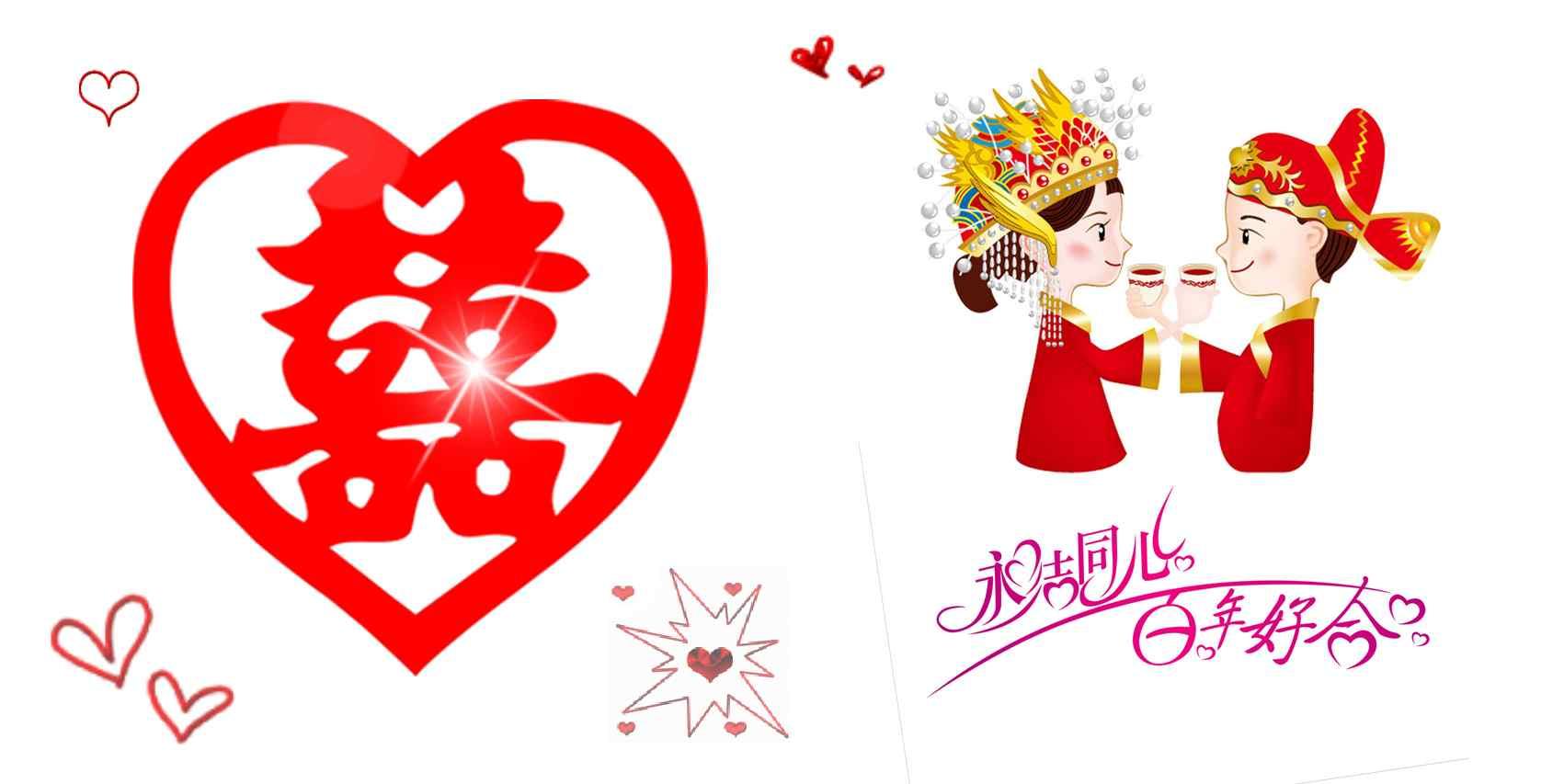 过生日求浪漫有创意的点子图片