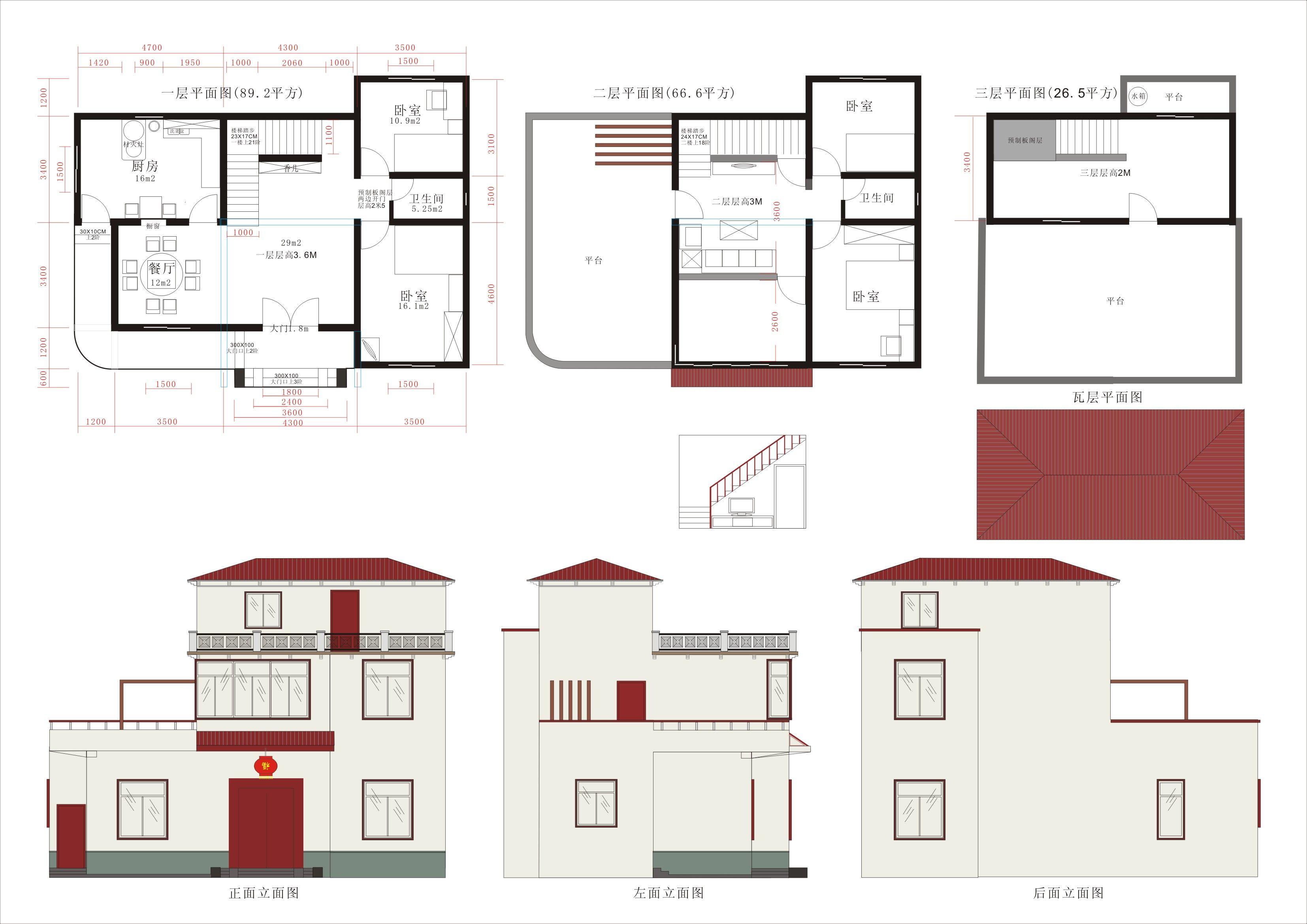 90平方农村别墅设计图-80平方小别墅设计图-二层90平方别墅设计图-90图片