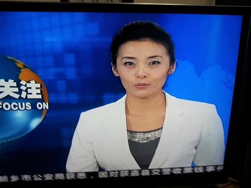 tv13的美女主持是谁?