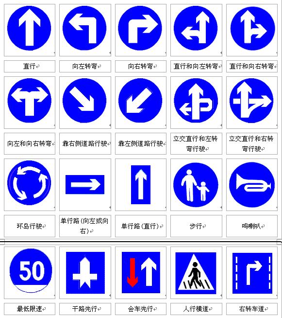 logo 标识 标志 设计 图标 581_654图片