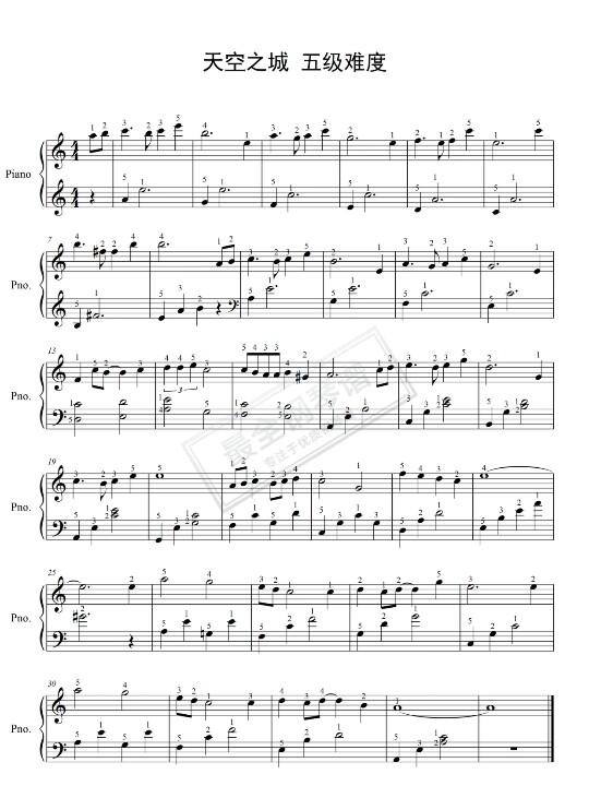 求人质的钢琴简谱 类似于这种图片