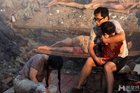 唐山地震多少年了_