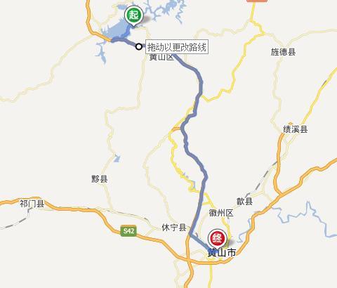 黄山火车站到太平湖