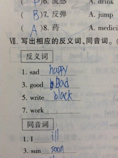 work的反义词是什么