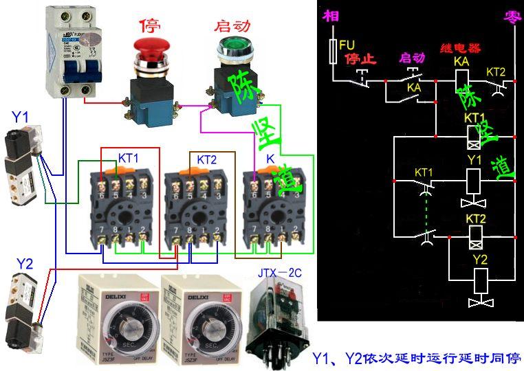 怎么用一个时间继电器控制一个电磁阀,使其开 关开关开关 重复动作图片