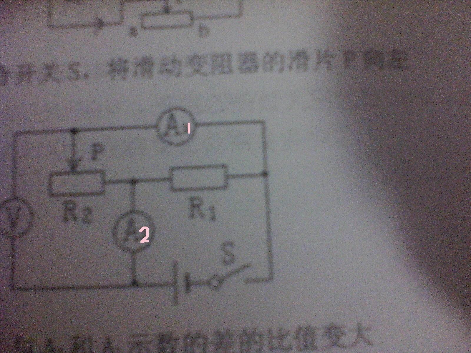 ...开关S,将滑片变阻器的滑片P向左移动,下列说法正确的是 多选