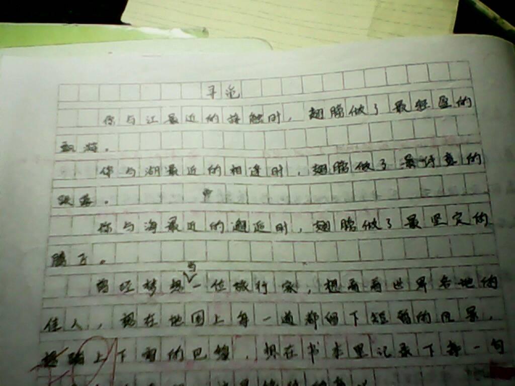 语文试卷上的格子写题记怎么写 是前面空一点还是顶格图片