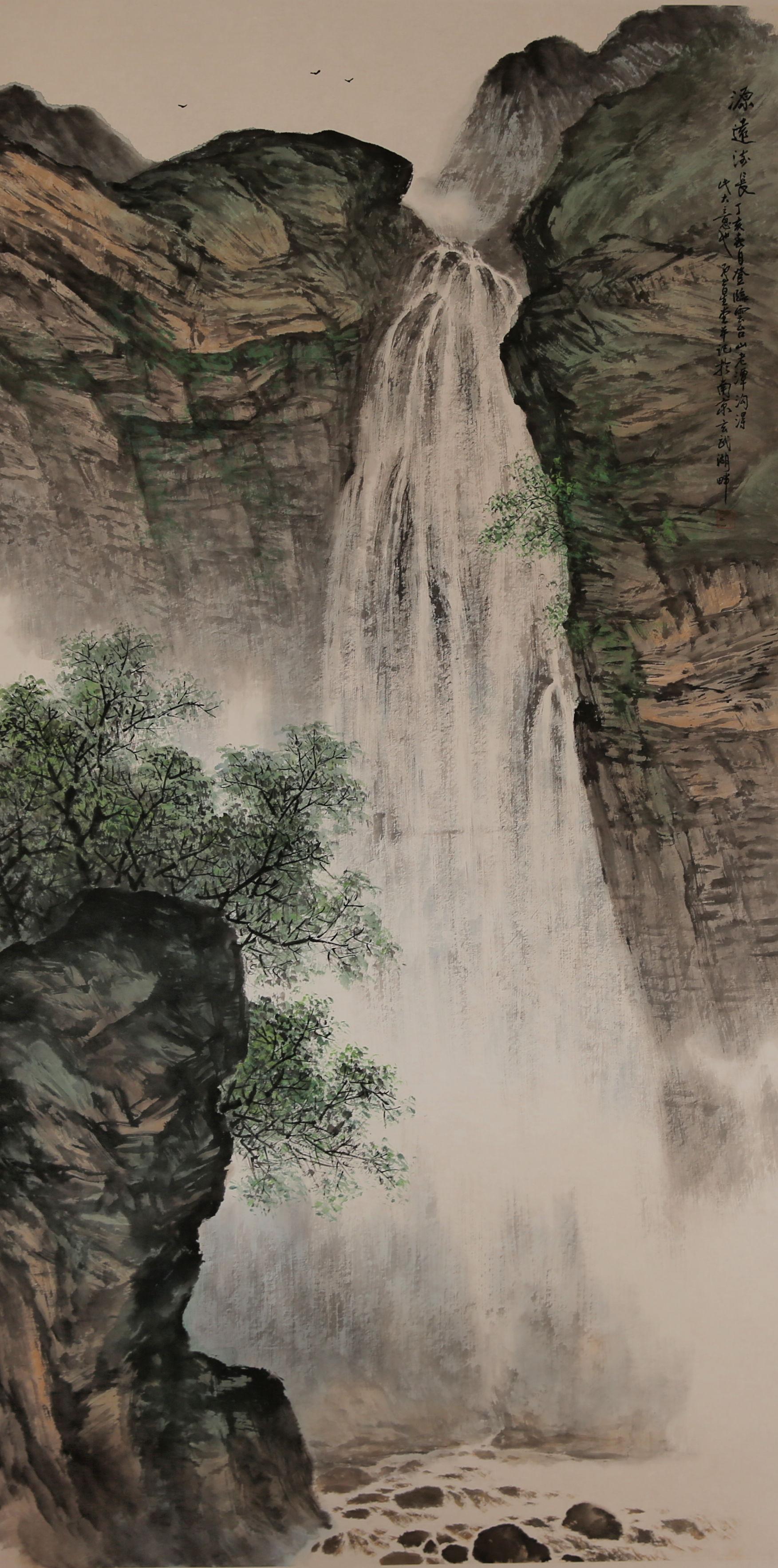 书画名家作品集》,《现代中国巨匠绘画(日本)》,《当代中国山水画集》图片