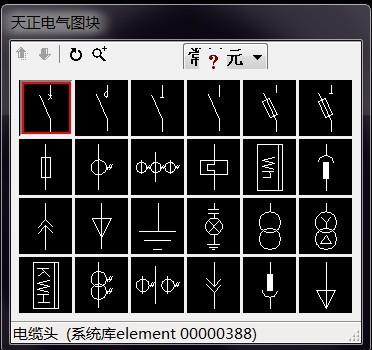 0画的图用t20天正电气v2.0软件不显示标注