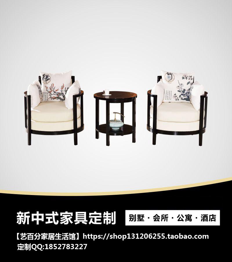 新中式家具品牌排行图片
