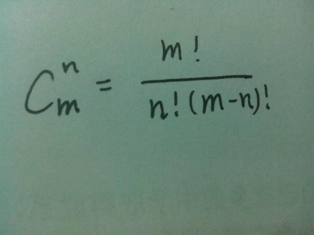概率公式c怎么按计算器